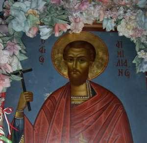 Εικόνα Αγιος Αιμιλιανός