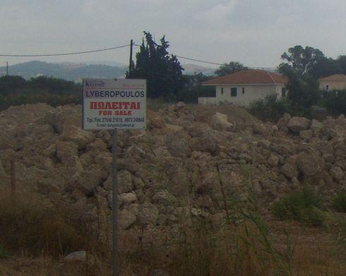 Λυμπεροπουλος