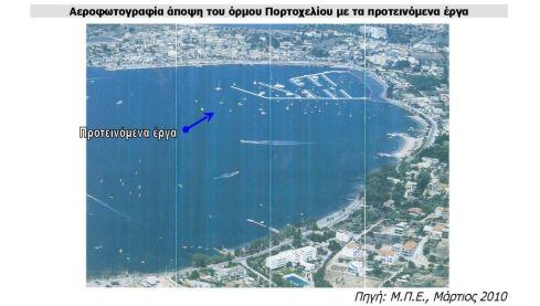 marina porto xeli_Page_5fvto