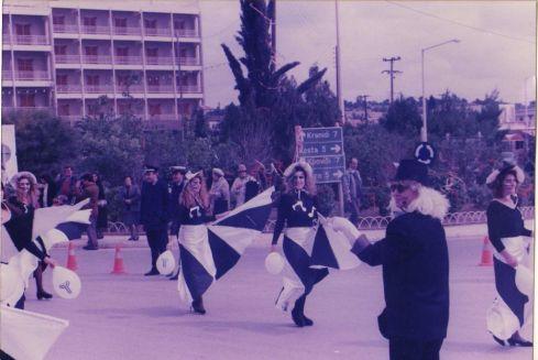 1990.1