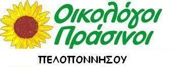 Peloponnhsoy