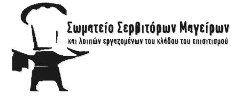 logo-web2_