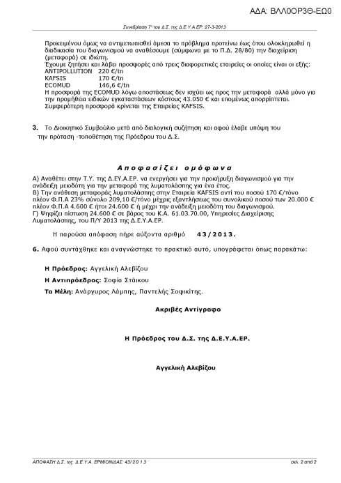 limatolaspi_Page_2