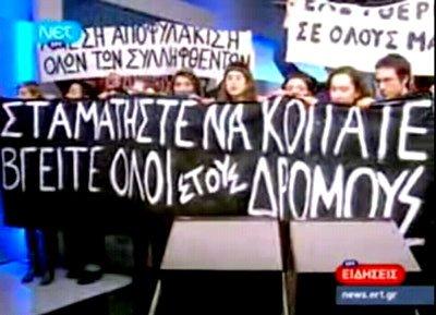 stop_tv1