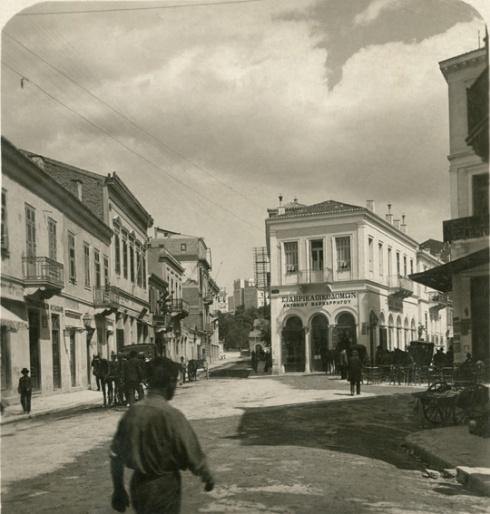 Evripidou+Praxitelous 1905