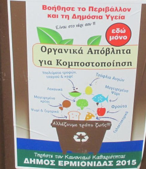 1 FLEVARI 2015 Kafe Kados