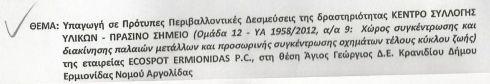 adeies 0011