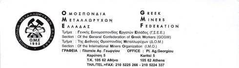 metalloryxoi