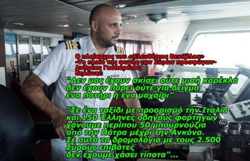 CO9uS06W8AIhip-