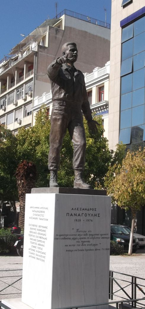 panagoylis