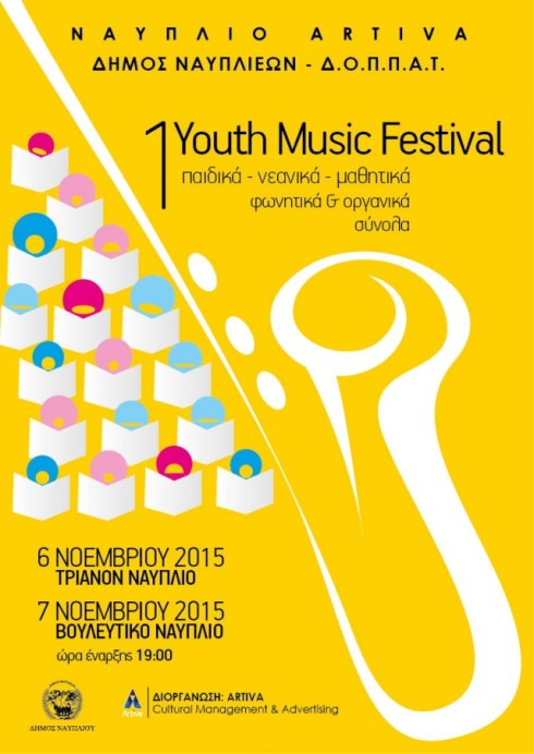 afissa_youth_music_festival-01_0