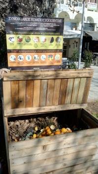 Αποτέλεσμα εικόνας για Thermo Compost 250/320lt