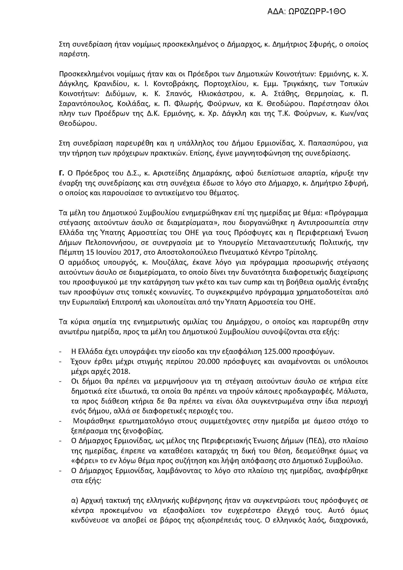 στοιχεία κατά των χρονοεκπομπών λυπηρό και άχρηστο Ρωσική ιστοσελίδες dating