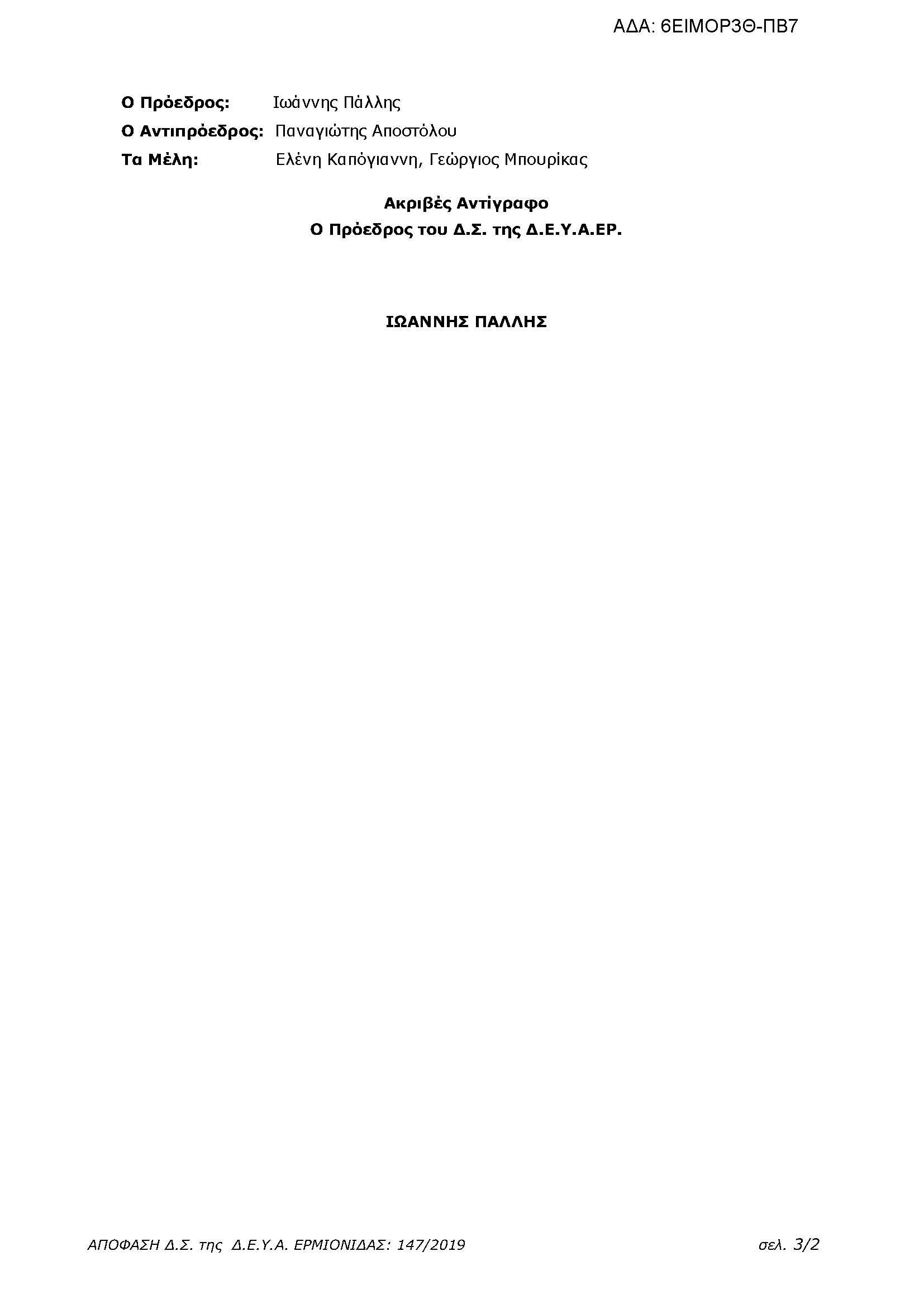 μέθοδοι γνωριμιών υπόγειων υδάτων ραντεβού Noritake πορσελάνες